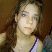 Ми, 16, г.Белгород