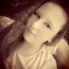 Ksenіya, 17, Adrar