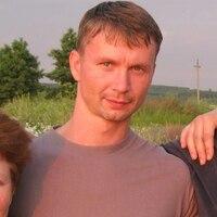 Сергій, 40 років, Терези, Львів