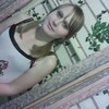 Наталья, 25, г.Челябинск