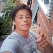 Андрей, 24, г.Гиагинская