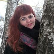 Екатерина Гончарова 34 Старый Оскол