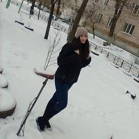Юлия, 22 года, Стрелец, Сызрань