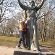 Знакомства в Путивле с пользователем ЕленаГригорьевна 34 года (Лев)