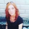 Александра, 35, г.Желтые Воды