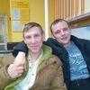 Александр, 42, г.Сыктывкар