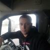 Darius, 27, г.Вильнюс