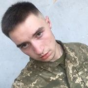 Роман 19 Львів