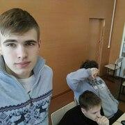 Артём, 22, г.Медвежьегорск
