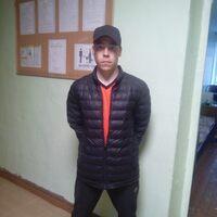 Виктор, 24 года, Лев, Чита