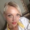Мария, 37, г.Казань