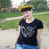 Елена, 31, г.Струги-Красные