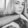 Анастасия, 16, г.Баштанка