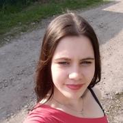 Татьяна, 16, г.Сумы