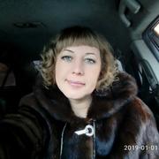 Татьяна 35 лет (Лев) Абакан
