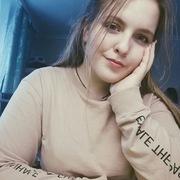 Вика, 18, г.Североморск