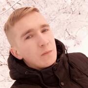 Андрей, 21, г.Североморск