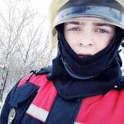 Иван 22 Кострома