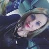 Ирина, 22, г.Саратов