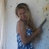 Ольга, 32, г.Краснодар