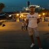 Андрій, 33, Дрогобич