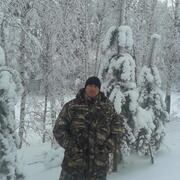 Aleksei 39 Кузнецк