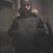 дима 16 Киев