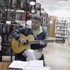 Сергей, 55, г.Пономаревка