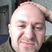 Dima 38 Кемерово