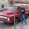 Деніс, 31, г.Кагарлык