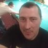 Арни, 27, г.Ульяновск
