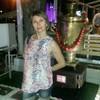 Валентина, 46, г.Нефтеюганск