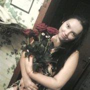 Анюта, 24, г.Бердянск