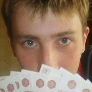 Дмитрий 36 Вологда