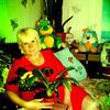 Лена, 48, г.Кызыл