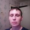 мария, 35, г.Димитровград