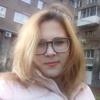 Serena, 24, г.Харьков