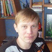 Райн, 44, г.Прокопьевск