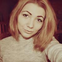 Lina, 21 год, Близнецы, Архангельск