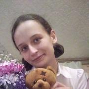 Зинаида, 19, г.Новобурейский