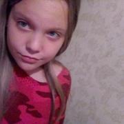 Кристина, 19, г.Ставрополь