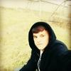 Abduqodir Irmatov, 20, г.Самара
