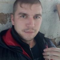 Максим, 27 лет, Весы, Оханск