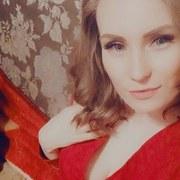 Ольга, 30, г.Мурманск