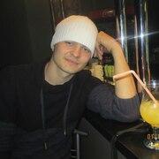 Artur, 29, г.Киров