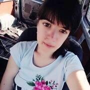Vika, 18, г.Киев