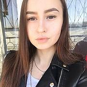 Александра 22 Екатеринбург