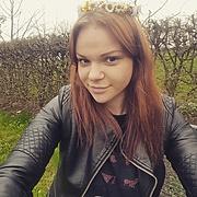 Tanüschka, 28, г.Штутгарт