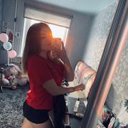 Кристина, 18, г.Екатеринбург
