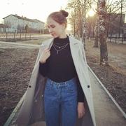 Начать знакомство с пользователем Ирина 19 лет (Телец) в Йошкаре-Оле